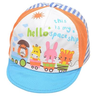 Vauvan-hattu   6-24 kuukautta vauvan-aurinkohattu   Hellehattu ... bb817fc399